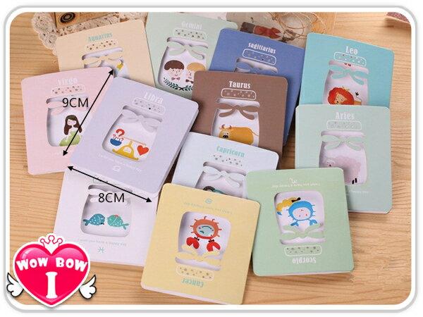 星座小賀卡♥愛挖寶 SYS-14007♥生日卡片/卡片/小卡片/賀卡/萬用卡(附信封)