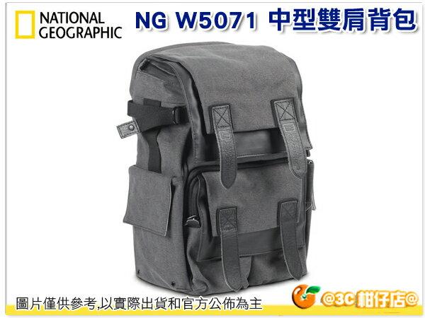 8/31號前官網送原廠防雨套 國家地理 National Geographic NG W5071 NGW5071 都會潮流系列 中型 雙肩背包 相機包 攝影包 後背包 公司貨