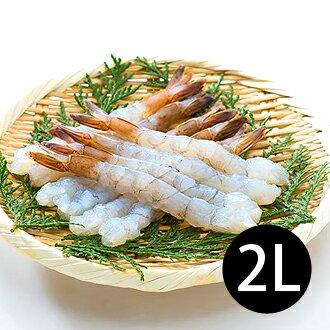 【台北濱江】鮮甜去殼拉長蝦2L(白蝦)200G/盒