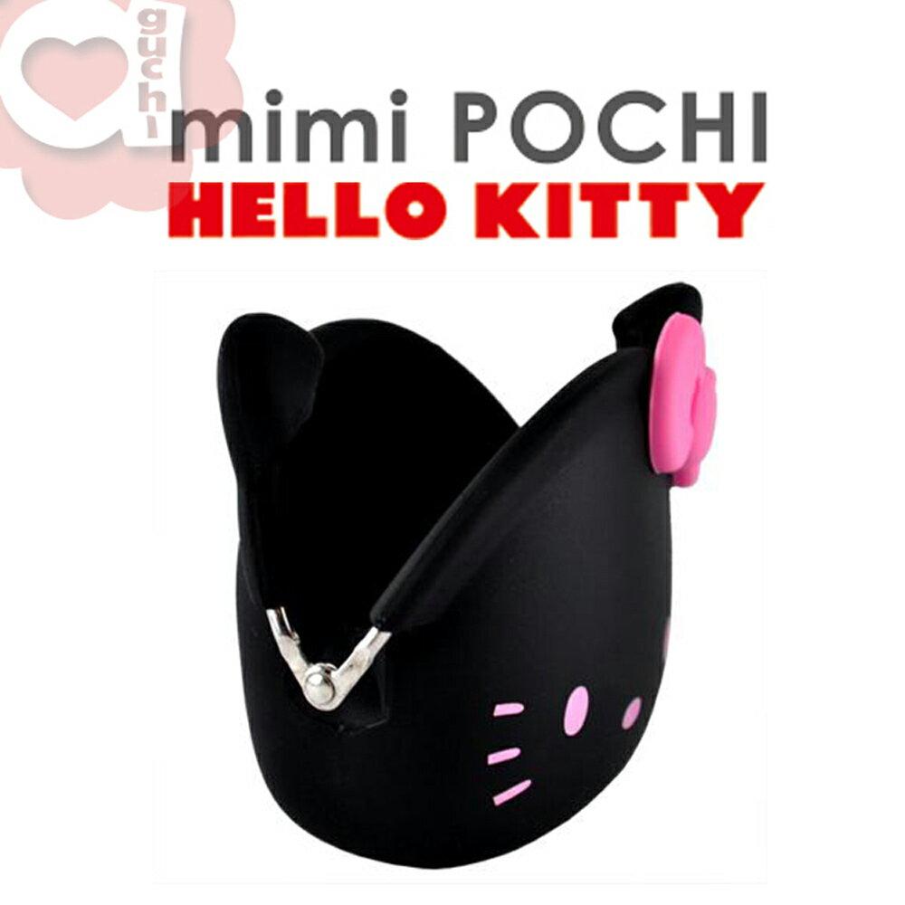 ☆Hello Kitty☆mimi Pochi 立體造型矽膠圓形 零錢包/多功能包☆經典黑 2