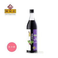【陳稼莊】桑椹原汁(無糖) 600ml