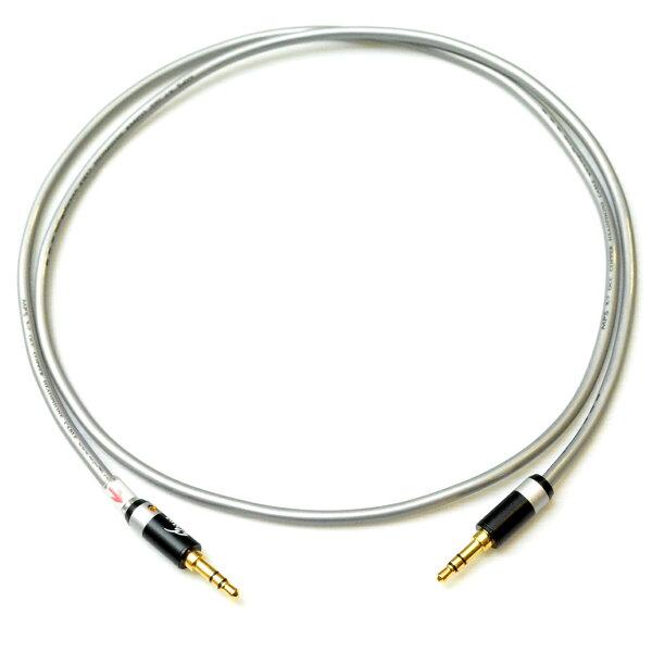 志達電子 CAB096 MPS X7-Eagle X-7 OCC單晶銅 3.5MM公對公 AUX 對錄線 音源線 SHP9500