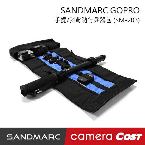 SANDMARC GOPRO 手提/斜背隨行兵器包 SM-203 0