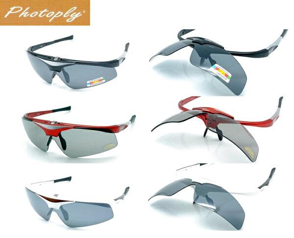 又敗家@台灣品牌PHOTOPLY可換鏡片/可掀式大聯盟眼鏡(POL寶麗萊偏光鏡片,有效減少反光炫光讓景物更清晰,亦可吸收UV紫外線紫外光)台灣製造富哆來寶麗萊眼鏡偏光眼鏡寶麗萊太陽眼鏡大聯盟MLB眼鏡大聯盟太陽眼鏡保護眼鏡太空眼鏡防爆眼運動太陽眼鏡多用途多功能眼鏡太陽運動眼鏡,適滑雪溪釣魚河釣漁湖釣海釣騎車開車機車摩托車騎腳踏車單車自行車公路車登山車快遞貨運司機計程車司機外務業務打高爾夫球
