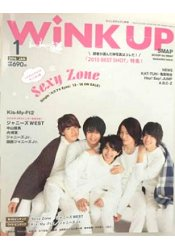Wink up 1月號2016附Sexy Zone/傑尼斯WEST/Kis-My-Ft2//Mr.King海報