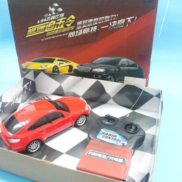 電動遙控車 1:24 遙控跑車系列 G1018(內附充電池)紅盒/一台入{促499}