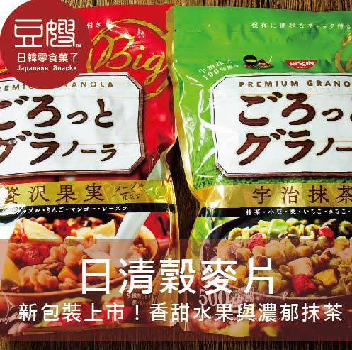 【豆嫂】日本零食 NISSIN 日清早餐穀麥片(500g包裝新上市)(宇治抹茶/奢華果實/充實大豆)