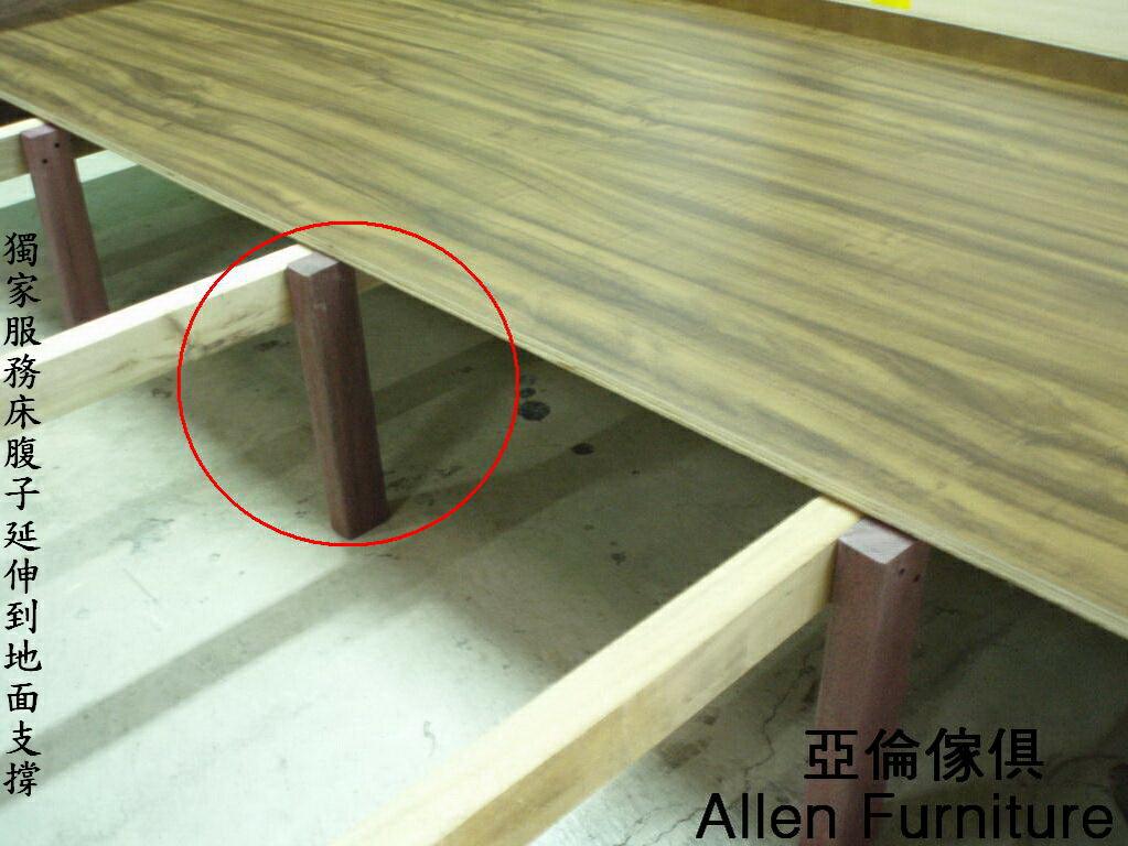 亞倫傢俱*山姆威爾6尺雙人加大南洋檜實木床架 2