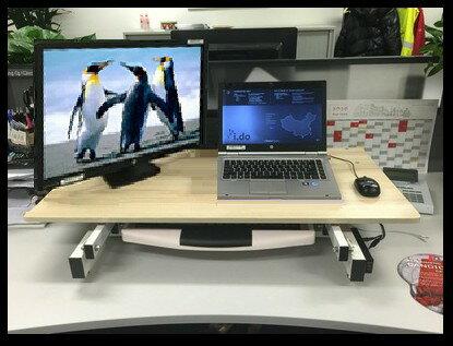 【風雅小舖】HANLIN-UP80 桌上型電動升降桌~坐久要站~站久要坐