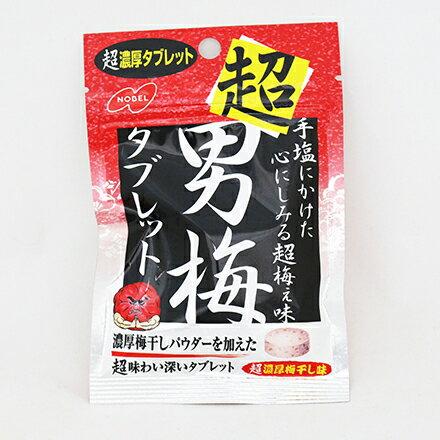 【敵富朗超巿】諾貝爾製果 超男梅錠糖 - 限時優惠好康折扣