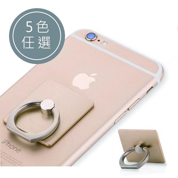 【現貨供應 最低價】懶人指環支架 手機通用款 黏貼式 IF0152