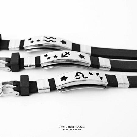 手環 白鋼製十二星座矽膠錶帶式手環 韓系潮流質感單品 可調整手圍 柒彩年代【NA365】單條售價