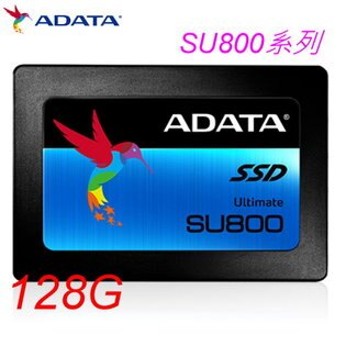 [送轉接支架] ADATA 威剛 SSD Ultimate SU800 128G 3D NAND 7mm SATA3 2.5吋 固態硬碟 筆電 桌上型