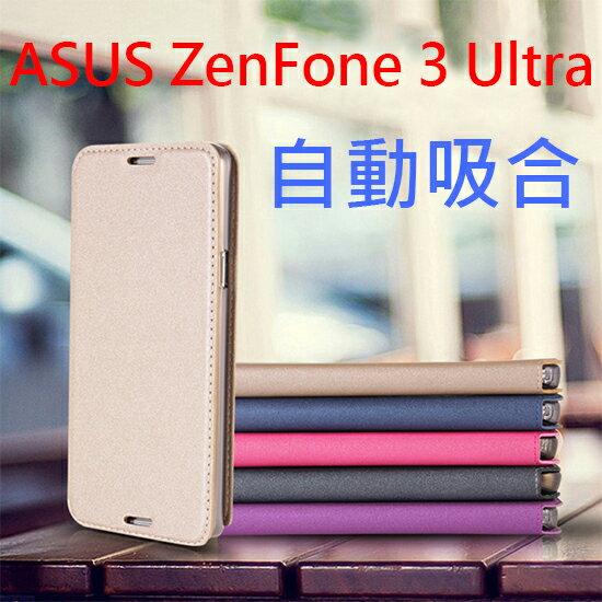 【吸合式】華碩 ASUS ZenFone 3 Ultra ZU680KL A001 6.8吋 吸合皮套/磁吸/書本式翻頁/保護套/支架斜立展示/軟套