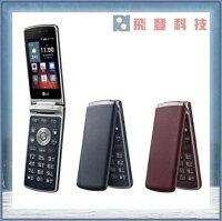 母親節禮物推薦【復古智慧型】送原廠透明護殼  LG Wine Smart 2 H410 4G 全頻 觸控螢幕 折疊式手機 D486二代 神腦代理 含稅開發票公司貨