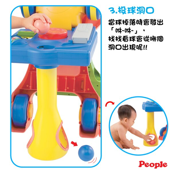 People - 5合1變身學步車 6