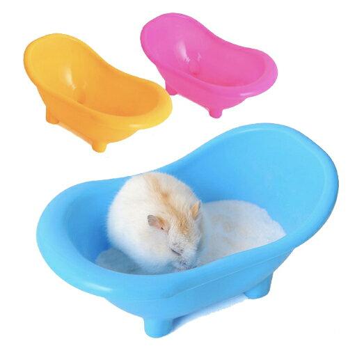 【小樂寵】亮彩小倉鼠專屬浴缸