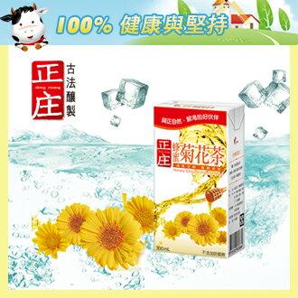 飲料首選《光泉正庄》蜂蜜菊花茶300ml(箱/24瓶)