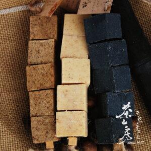 《茶山房》天然手工肥皂- 洗手串(茶樹/綠茶/竹炭)