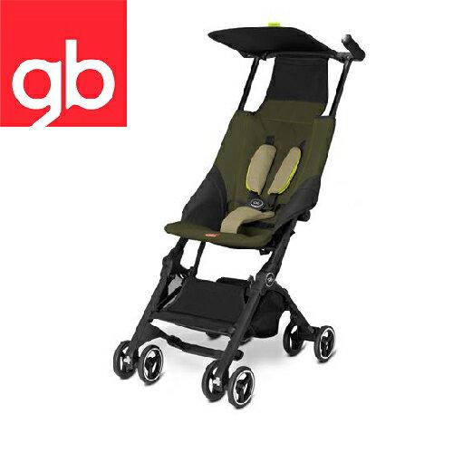 【Goodbaby】Pockit 折疊嬰兒手推車(卡其綠)(限量款)MONUMENT BLACK 616230001 0