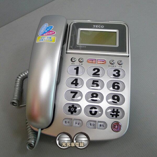 TECO 東元 來電顯示有線電話 XYFXC012 (紅色.銀色任選)