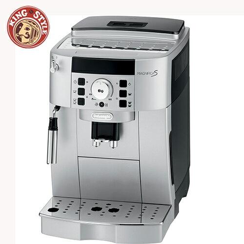 【Delonghi】迪朗奇 MAGNIFICA S ECAM 22.110.SB 風雅型全自動咖啡機