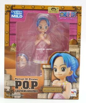 日版金證 POP CB-R3 小時候 薇薇公主 VIVI 阿拉巴斯坦 海賊王 Excellent Model One Piece