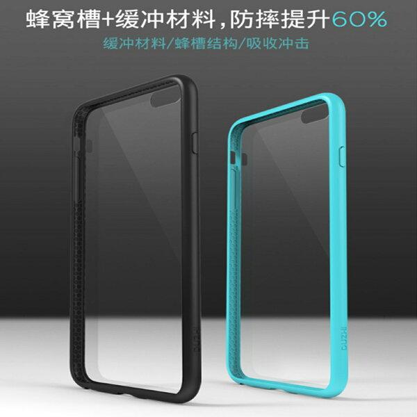 【當日出貨】DUZHI最新款蜂窩槽設計 iPhone 6S/i6s Plus 超薄純色防摔手機殼 背蓋 防摔提升60% 非犀牛盾 ROCK-MOOD