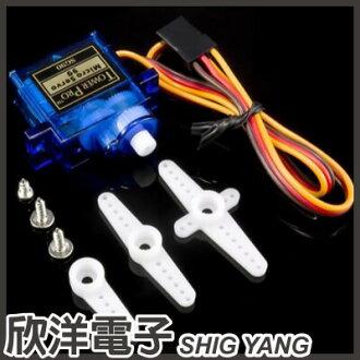 ※ 欣洋電子 ※ SG90 9G伺服器馬達 (1057) /實驗室、學生模組、電子材料、電子工程、適用Arduino