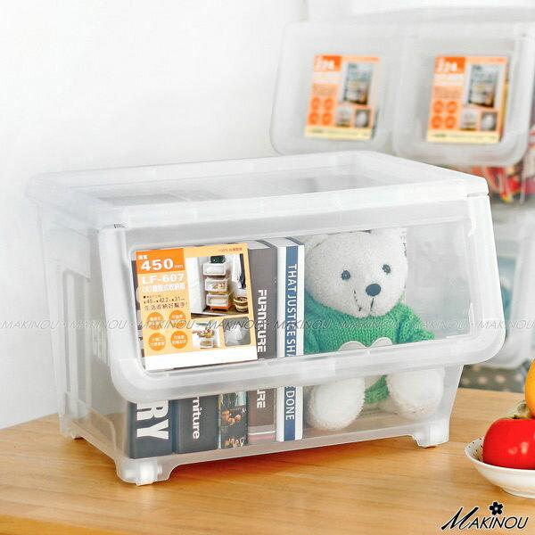 日本MAKINOU 收納櫃|立式收納箱-大-台灣製|38L掀蓋置物箱收納盒堆疊置物盒