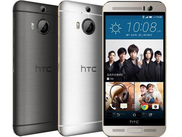 鐵樂瘋3C(展翔) ● HTC M9+ 極光版 32G /光學防手震極速對焦