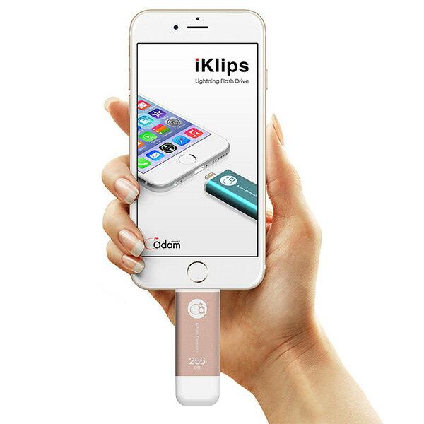 【亞果元素】iKlips iOS系統專用USB 3.0極速多媒體行動碟 256GB 玫瑰金 3