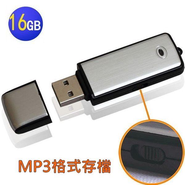 VITAS 超靈敏 MP3 二代隨身碟錄音筆 日本東芝錄音元件 高靈敏度 MP3存檔【16G】