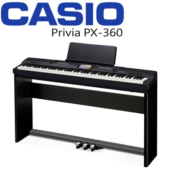 【非凡樂器】Casio PX-360 數位鋼琴/電鋼琴/含伴奏功能彩色觸控介面【原廠公司貨保固】