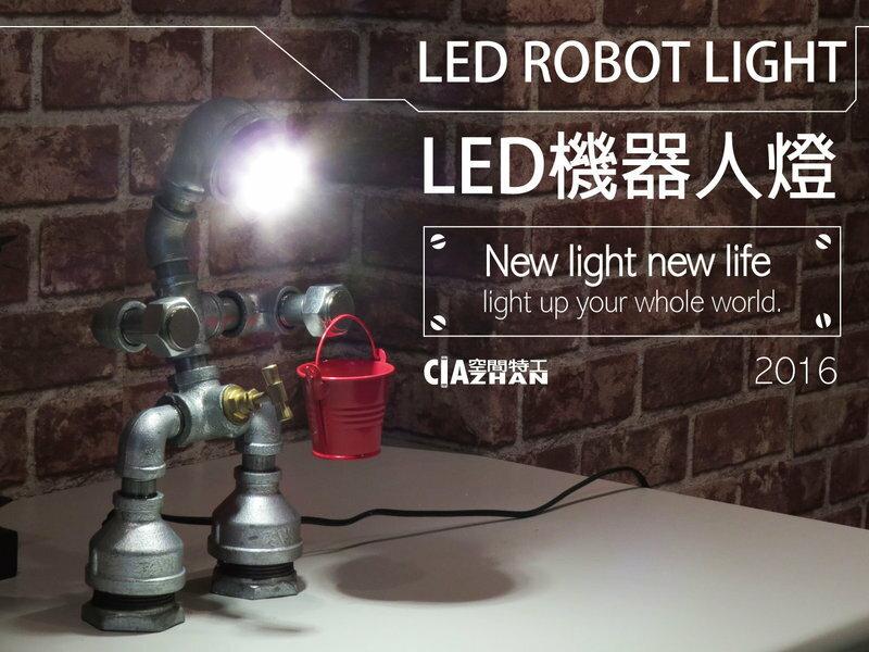 loft燈具 工業風♞空間特工♞ 機器人燈 水管燈 LED燈 檯燈 桌燈 創意燈具 裝飾燈 個性 銀色 DS0201 - 限時優惠好康折扣