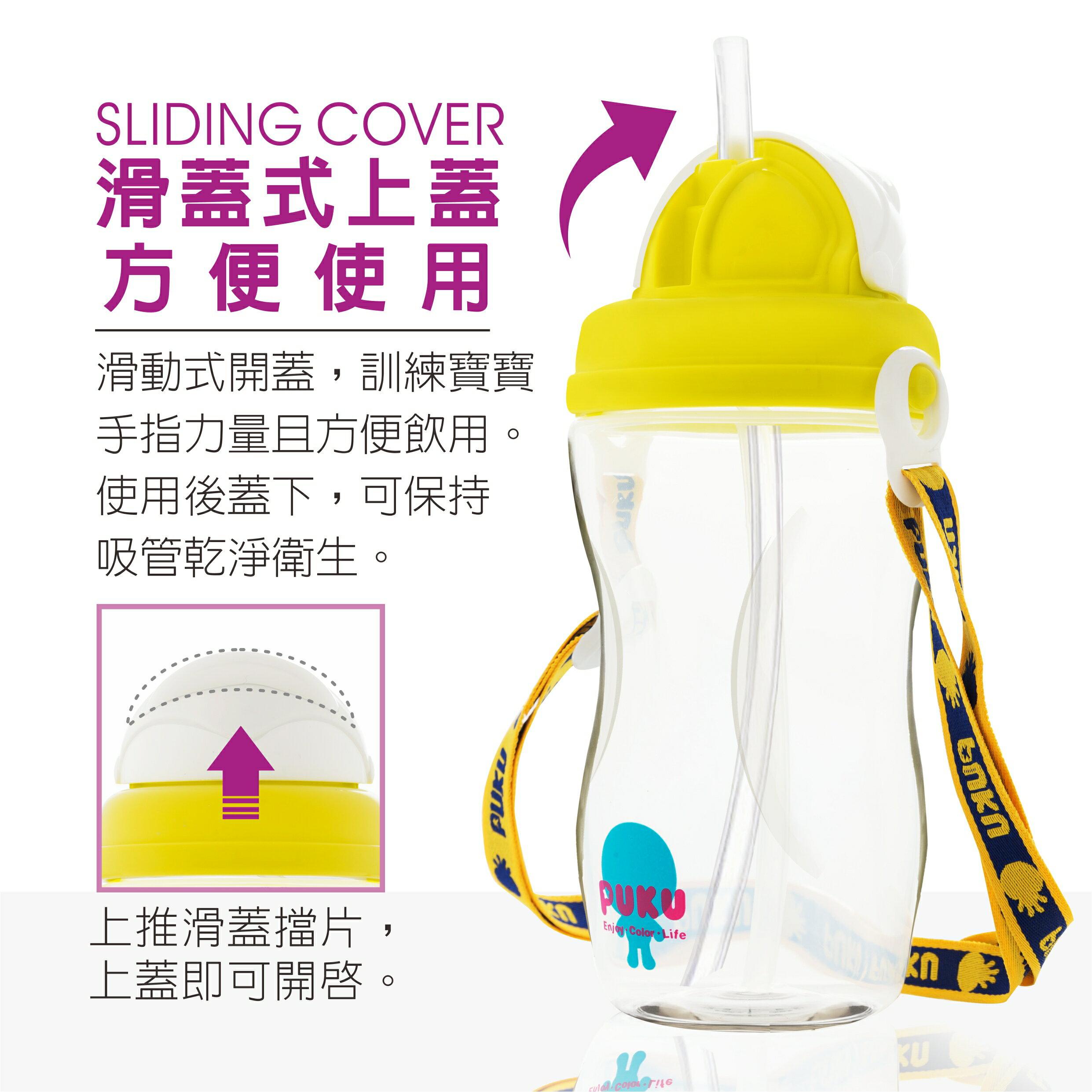『121婦嬰用品館』PUKU 太空滑蓋揹帶水壺 360ml 5