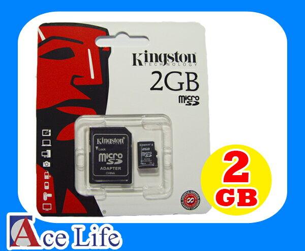 【九瑜科技】Kingston 金士頓 2G 2GB micro SD SDHC TF 記憶卡 手機 行車紀錄器 Sandisk Toshiba
