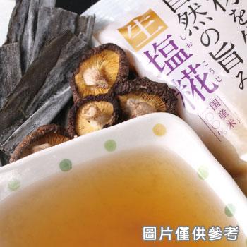 日式鹽麴昆布香菇湯底(全素)