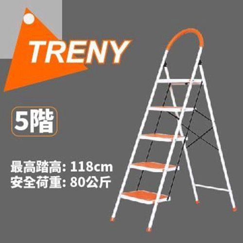 TRENY 4974 階 豪華梯 扶手梯-加寬工作梯 一字梯 A字梯 - 限時優惠好康折扣