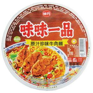 味味一品 原汁珍味牛肉麵 (碗裝)