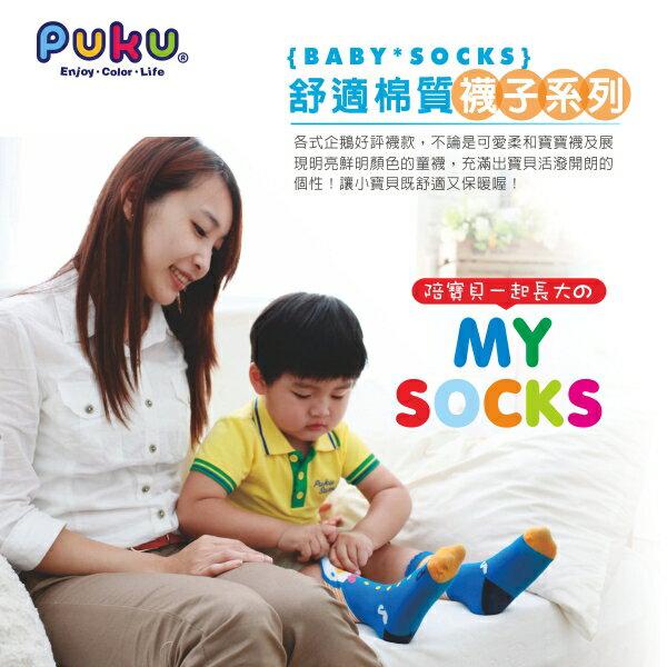 『121婦嬰用品館』PUKU 毛毛初生襪(0-12m) -白 1