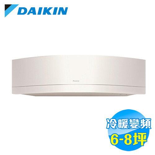 大金 DAIKIN 冷暖 變頻 一對一分離式冷氣 RXJ41NVLT / FTXJ41NVLTW