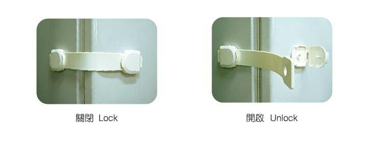 『121婦嬰用品館』KUKU 冰箱安全鎖 1
