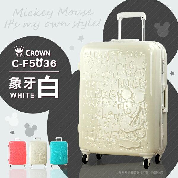《熊熊先生》皇冠CROWN 推薦行李箱|旅行箱 深鋁框 DISNEY米奇 28吋 頂級日本製靜音輪 C-F5036