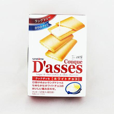【敵富朗超巿】三立白巧克力薄燒餅 0