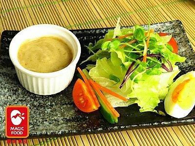 芝麻沙拉醬500g