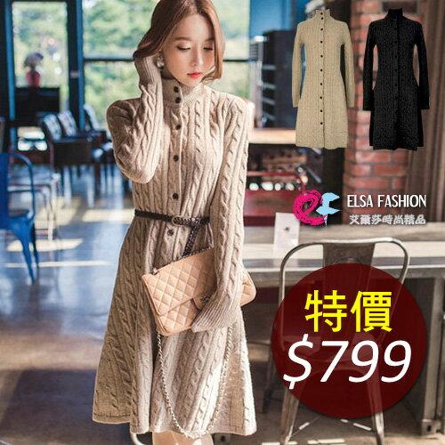 長洋裝 優雅高領修身單排扣麻花編織洋裝毛衣+腰帶 艾爾莎【TAE1399】 0