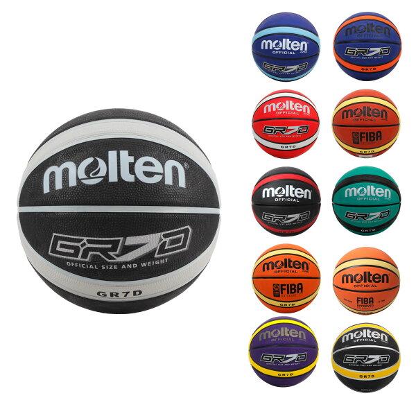 Molten 籃球-9色(7號球 附球針【99300919】≡排汗專家≡