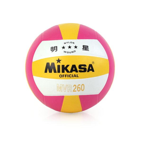 MIKASA 彩膠排球 MVR260(5號球【99301509】≡排汗專家≡