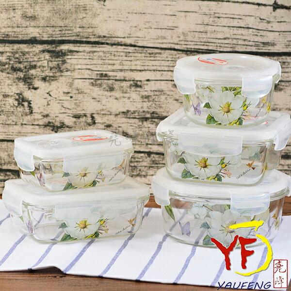 ★堯峰陶瓷★廚房用品 白山茶花玻璃保鮮盒 便當盒 可烤 可微波 可加熱